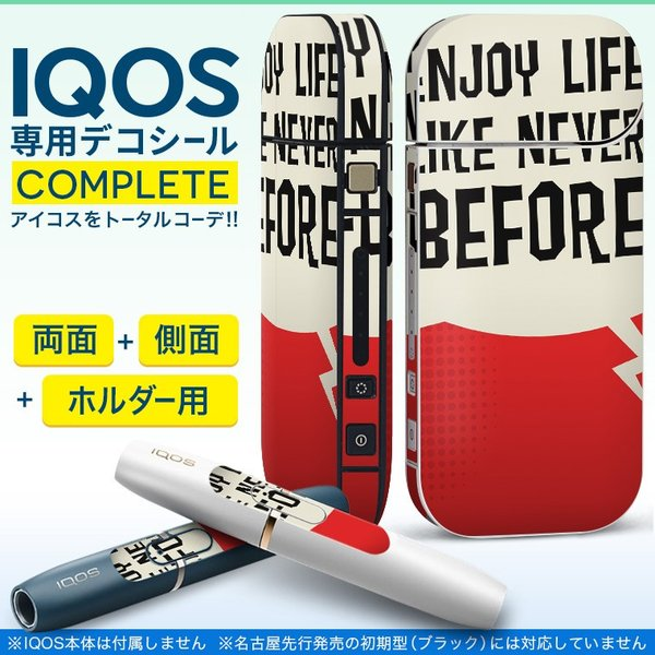 iQOS アイコス 専用スキンシール 裏表2枚 側面 ホルダー フルセット 両面 サイド ボタン 英語 文字 赤 011201