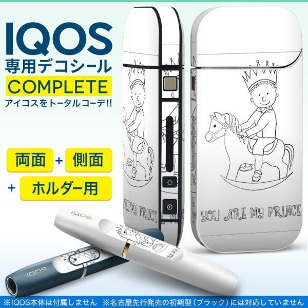 iQOS アイコス 専用スキンシール 裏表2枚 側面 ホルダー フルセット 両面 サイド ボタン 王冠 馬 英語 011418