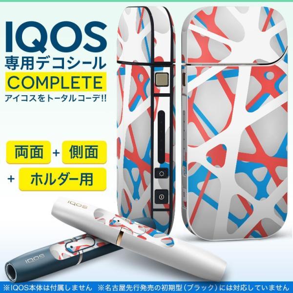iQOS アイコス 専用スキンシール 裏表2枚 側面 ホルダー フルセット 両面 サイド ボタン 模様 クール 赤 青 011732