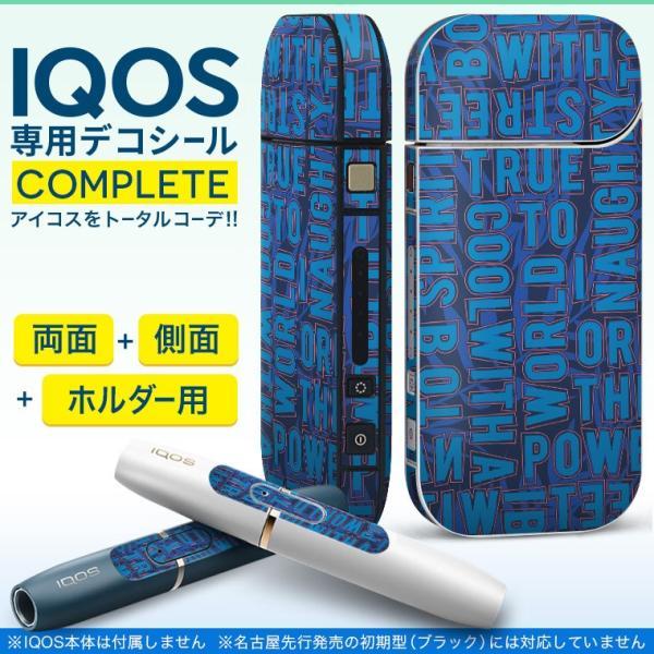 iQOS アイコス 専用スキンシール 裏表2枚 側面 ホルダー フルセット 両面 サイド ボタン 青 英語 文字 012222