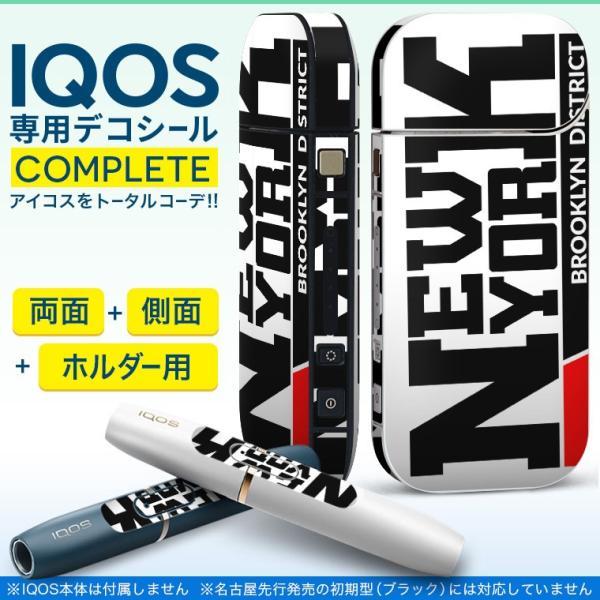 iQOS アイコス 専用スキンシール 裏表2枚 側面 ホルダー フルセット 両面 サイド ボタン 英語 ロゴ おしゃれ 012342