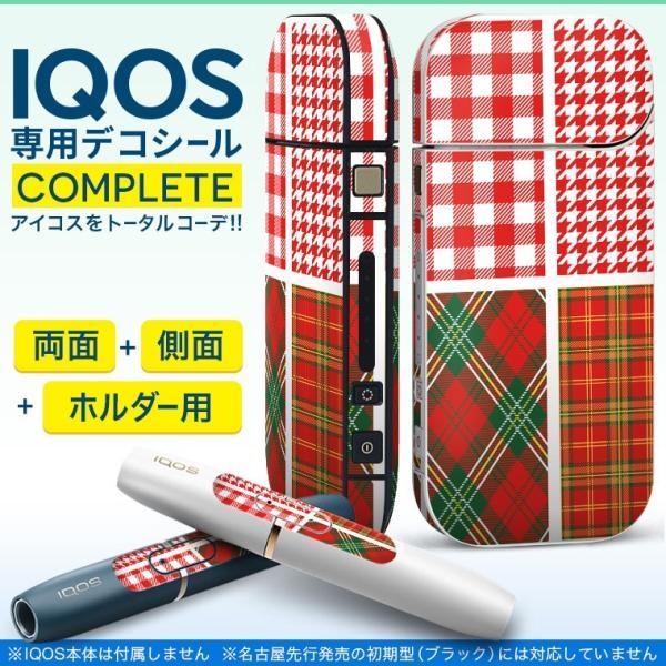 iQOS アイコス 専用スキンシール 裏表2枚 側面 ホルダー フルセット 両面 サイド ボタン チェック 赤 緑 012384