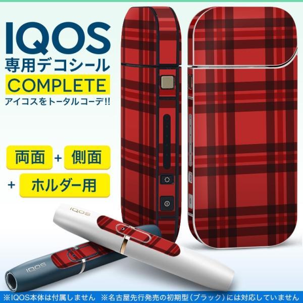 iQOS アイコス 専用スキンシール 裏表2枚 側面 ホルダー フルセット 両面 サイド ボタン 赤 チェック かわいい 012415