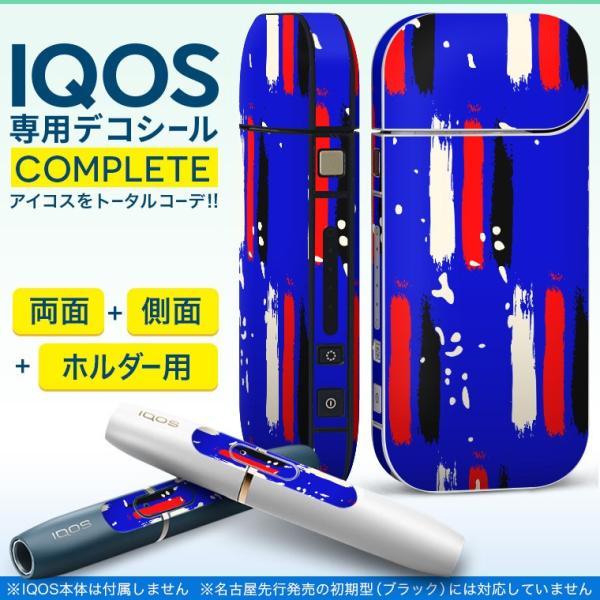 iQOS アイコス 専用スキンシール 裏表2枚 側面 ホルダー フルセット 両面 サイド ボタン 青 模様 赤 012436