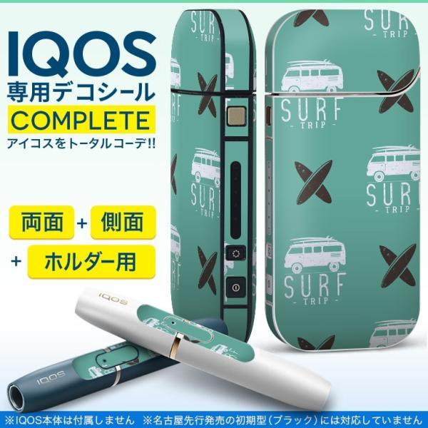 iQOS アイコス 専用スキンシール 裏表2枚 側面 ホルダー フルセット 両面 サイド ボタン サーフ 車 英語 012473