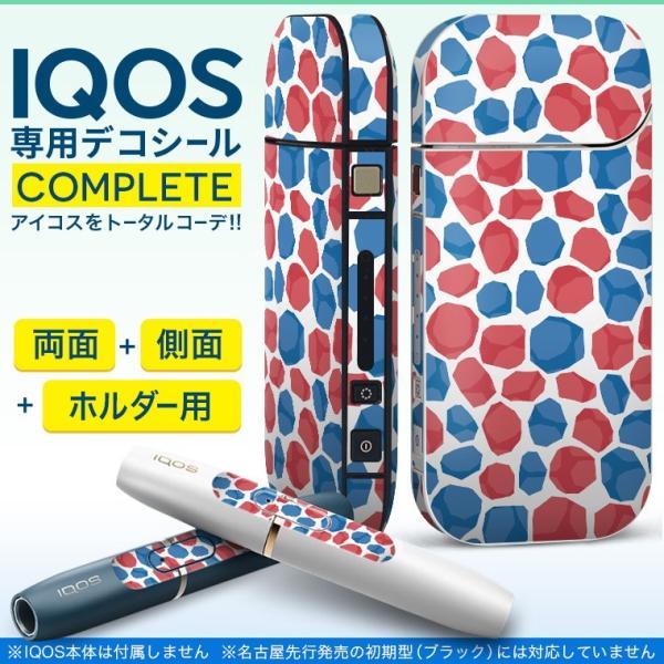 iQOS アイコス 専用スキンシール 裏表2枚 側面 ホルダー フルセット 両面 サイド ボタン 赤 青 柄 012594