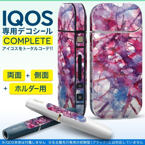 iQOS アイコス 専用スキンシール 裏表2枚 側面 ホルダー フルセット 両面 サイド ボタン 赤 ペイント 012713