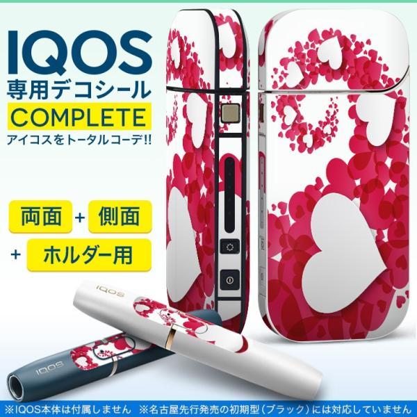 iQOS アイコス 専用スキンシール 裏表2枚 側面 ホルダー フルセット 両面 サイド ボタン ハート 赤 白 013279