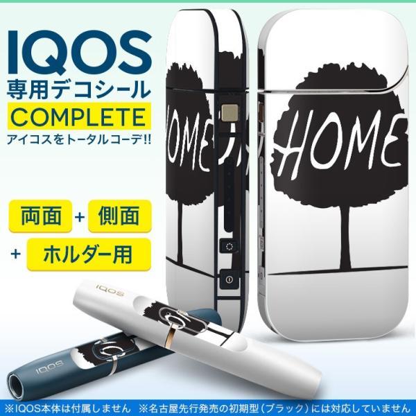 iQOS アイコス 専用スキンシール 裏表2枚 側面 ホルダー フルセット 両面 サイド ボタン 木 シルエット 英語 013398