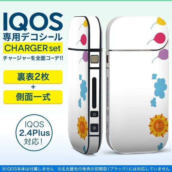 アイコス iQOS / 新型iQOS 2.4 Plus 専用スキンシール 両対応 フルセット 裏表2枚 側面 全面タイプ 風船 空 キャラクター 009553