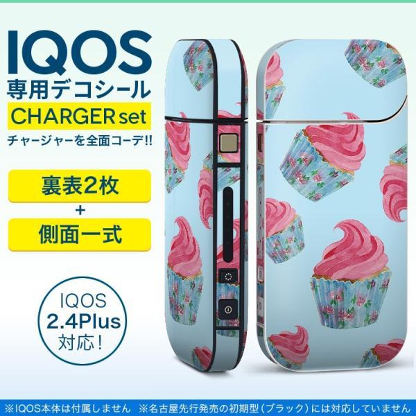 アイコス iQOS / 新型iQOS 2.4 Plus 専用スキンシール 両対応 フルセット 裏表2枚 側面 全面タイプ お菓子 ピンク 青 010303