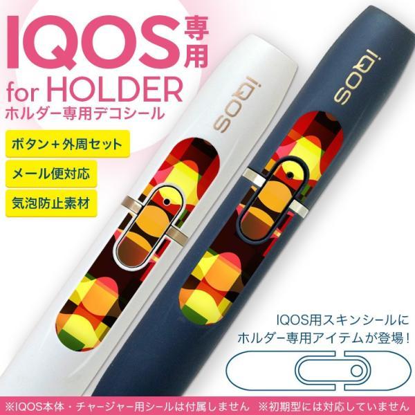 アイコス iQOS 専用スキンシール シール ケース ホルダー ボタン ワンポイント ステッカー デコ 電子たばこ 模様 赤 黄色 002483