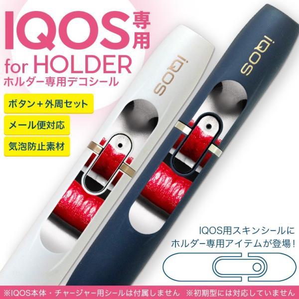 アイコス iQOS 専用スキンシール シール ケース ホルダー ボタン ワンポイント ステッカー デコ 電子たばこ メイク 写真 赤 003525