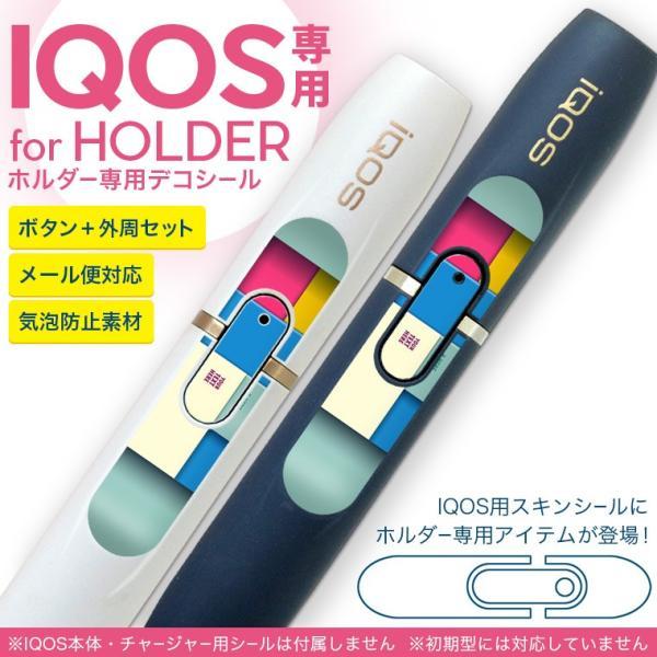 アイコス iQOS 専用スキンシール シール ケース ホルダー ボタン ワンポイント ステッカー デコ 電子たばこ 英語 文字 カラフル 立体 003528