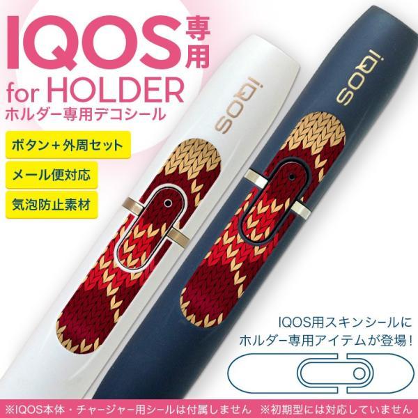 アイコス iQOS 専用スキンシール シール ケース ホルダー ボタン ワンポイント ステッカー デコ 電子たばこ チェック 赤 ブラウン 004040