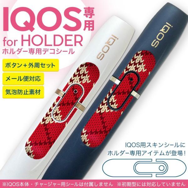 アイコス iQOS 専用スキンシール シール ケース ホルダー ボタン ワンポイント ステッカー デコ 電子たばこ チェック 赤 模様 004190
