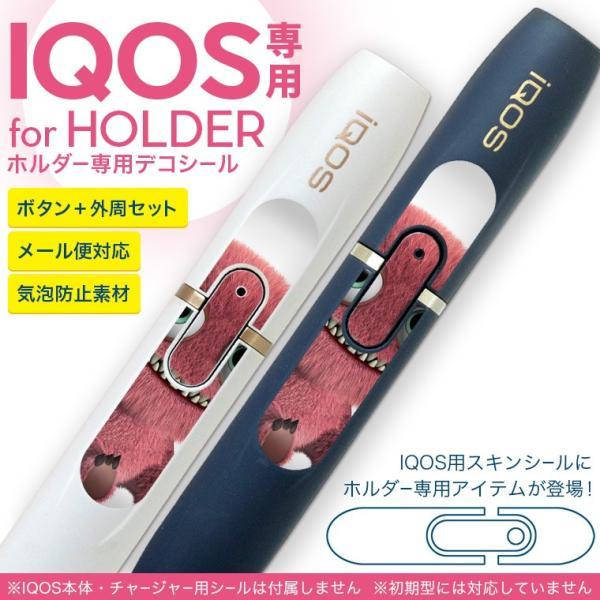 アイコス iQOS 専用スキンシール シール ケース ホルダー ボタン ワンポイント ステッカー デコ 電子たばこ モンスター 赤 キャラクター 005189