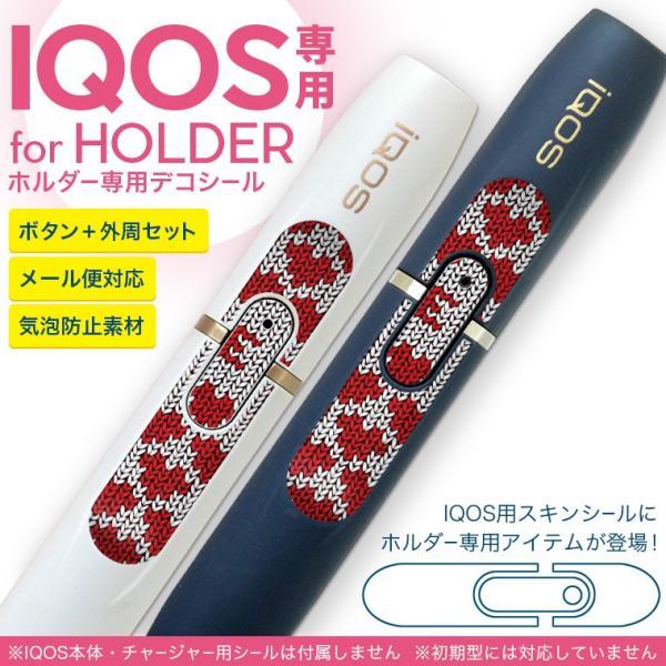 アイコス iQOS 専用スキンシール シール ケース ホルダー ボタン ワンポイント ステッカー デコ 電子たばこ ハート LOVE 赤 005293