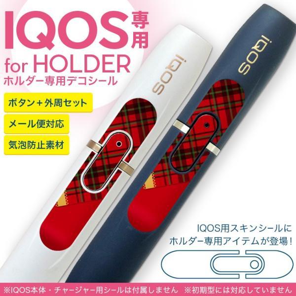 アイコス iQOS 専用スキンシール シール ケース ホルダー ボタン ワンポイント ステッカー デコ 電子たばこ 赤 チェック 雪 結晶 005538