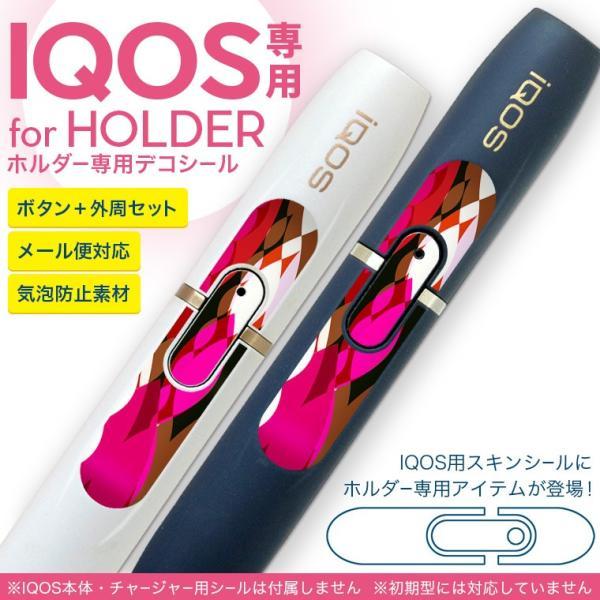 アイコス iQOS 専用スキンシール シール ケース ホルダー ボタン ワンポイント ステッカー デコ 電子たばこ 赤 レッド 模様 006077