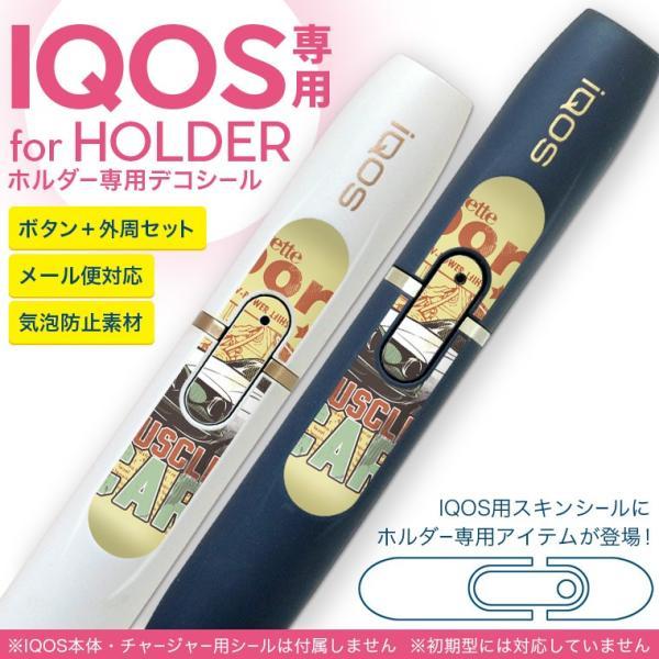 アイコス iQOS 専用スキンシール シール ケース ホルダー ボタン ワンポイント ステッカー デコ 電子たばこ イラスト 車 レトロ 英語 006109