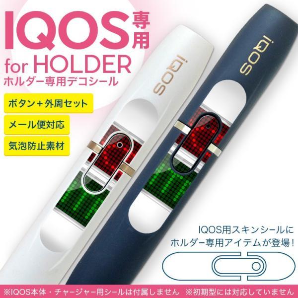 アイコス iQOS 専用スキンシール シール ケース ホルダー ボタン ワンポイント ステッカー デコ 電子たばこ デジタル 英語 緑 赤 006122
