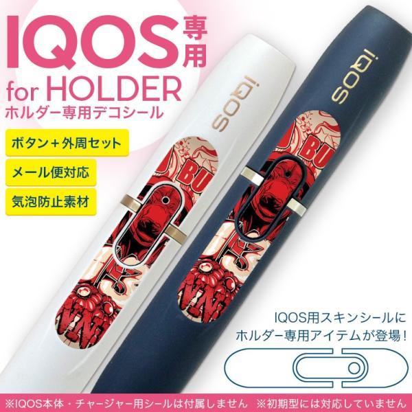 アイコス iQOS 専用スキンシール シール ケース ホルダー ボタン ワンポイント ステッカー デコ 電子たばこ 動物 英語 文字 006628