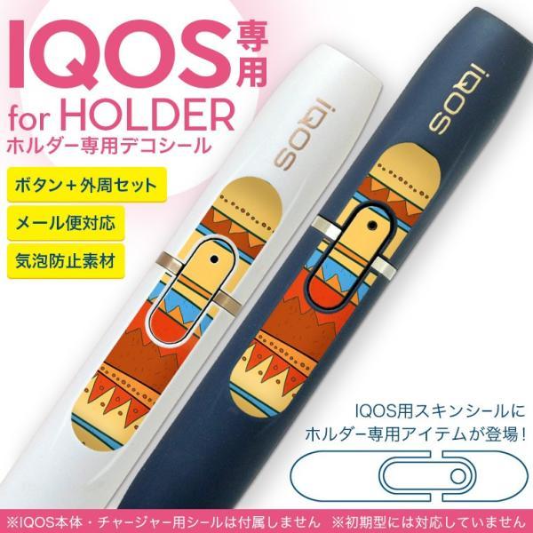 アイコス iQOS 専用スキンシール シール ケース ホルダー ボタン ワンポイント ステッカー デコ 電子たばこ 赤 レッド 模様 007122