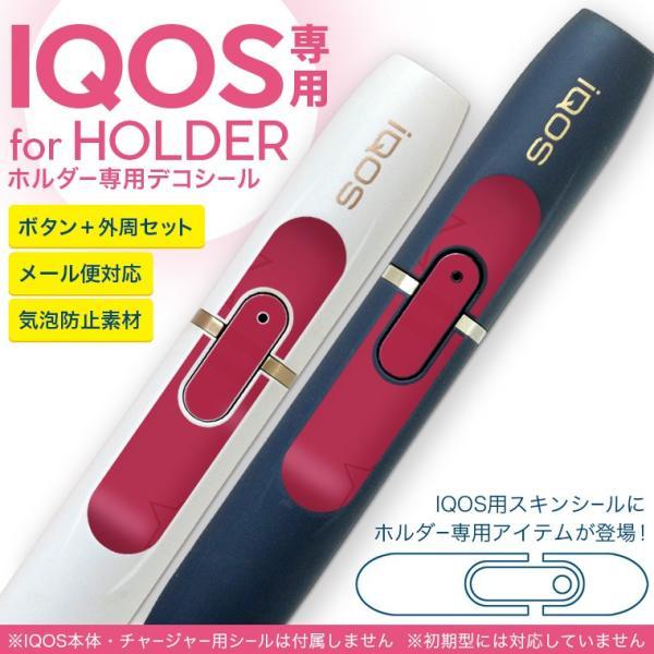 アイコス iQOS 専用スキンシール シール ケース ホルダー ボタン ワンポイント ステッカー デコ 電子たばこ 人物 赤 レッド 007237