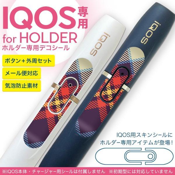 アイコス iQOS 専用スキンシール シール ケース ホルダー ボタン ワンポイント ステッカー デコ 電子たばこ チェック 模様 赤 レッド 007426