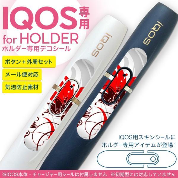アイコス iQOS 専用スキンシール シール ケース ホルダー ボタン ワンポイント ステッカー デコ 電子たばこ 花 フラワー 赤 レッド 007631