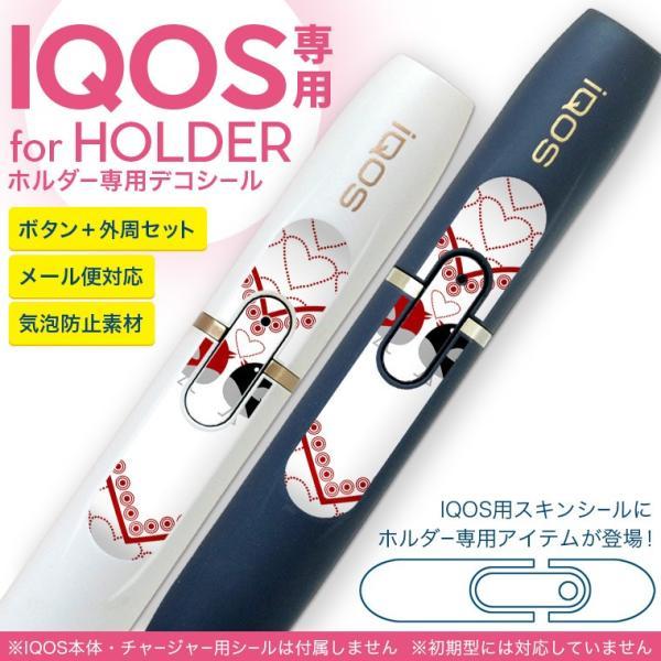 アイコス iQOS 専用スキンシール シール ケース ホルダー ボタン ワンポイント ステッカー デコ 電子たばこ ハート 鳥 赤 レッド 007637
