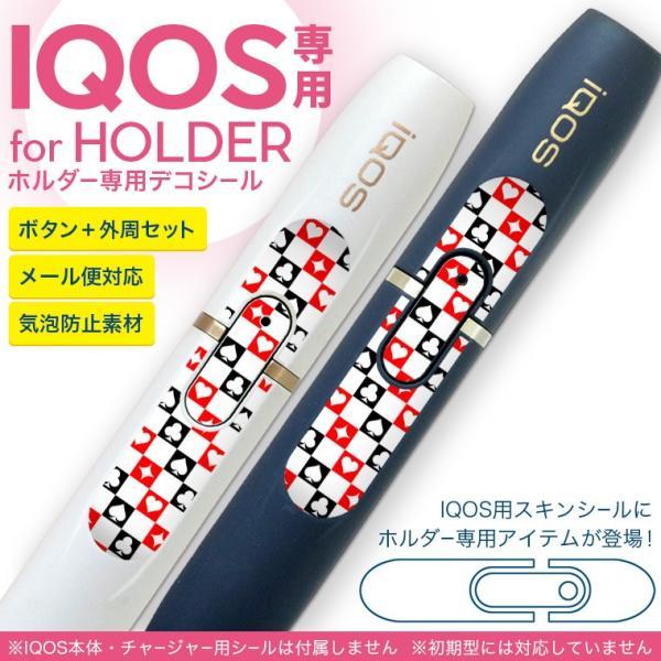 アイコス iQOS 専用スキンシール シール ケース ホルダー ボタン ワンポイント ステッカー デコ 電子たばこ 赤 レッド トランプ 模様 黒 ブラック 007868