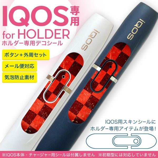 アイコス iQOS 専用スキンシール シール ケース ホルダー ボタン ワンポイント ステッカー デコ 電子たばこ チェック 市松模様 赤 ブラック 黒 007997