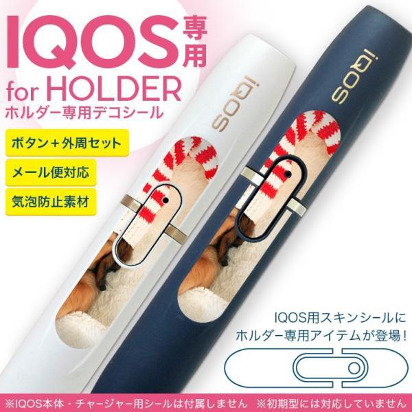 アイコス iQOS 専用スキンシール シール ケース ホルダー ボタン ワンポイント ステッカー デコ 電子たばこ 写真 犬 帽子 赤 レッド 008439