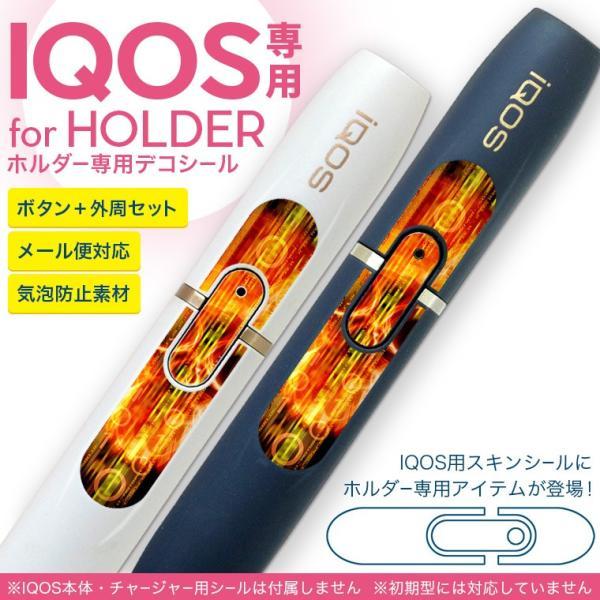 アイコス iQOS 専用スキンシール シール ケース ホルダー ボタン ワンポイント ステッカー デコ 電子たばこ 文字 髑髏 ドクロ 赤 レッド 008479