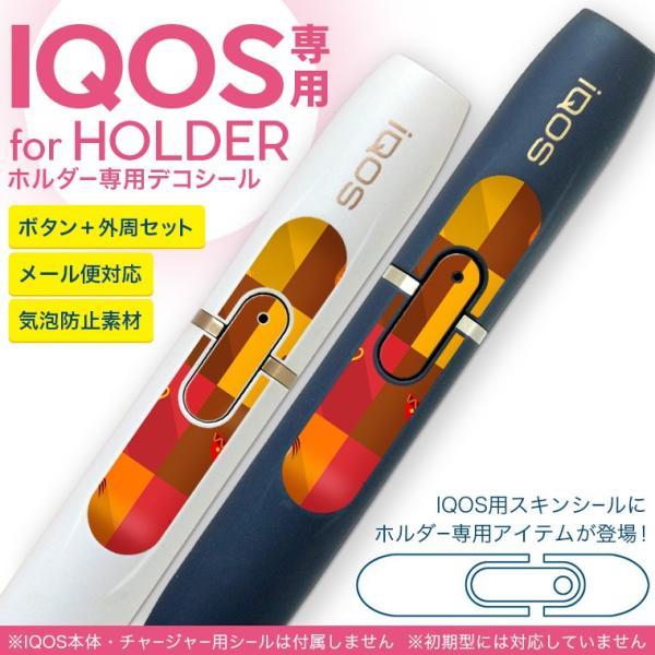 アイコス iQOS 専用スキンシール シール ケース ホルダー ボタン ワンポイント ステッカー デコ 電子たばこ 赤 レッド 民族 アイコン 模様 008551