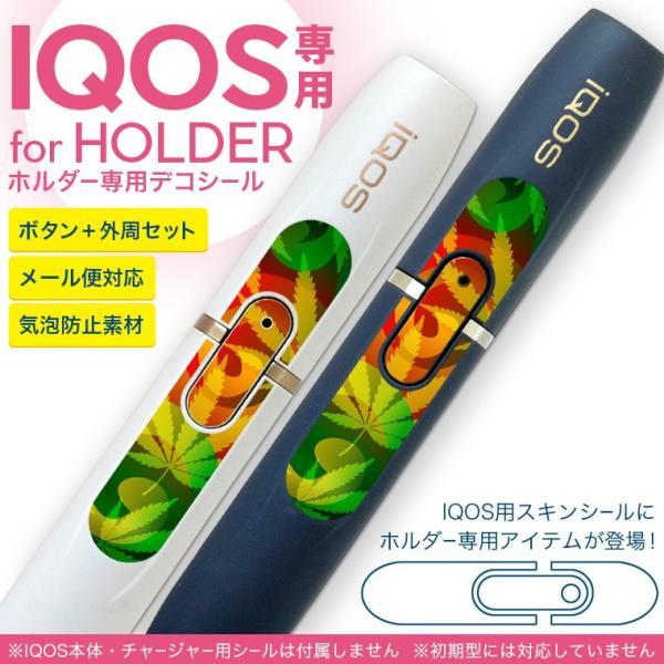 アイコス iQOS 専用スキンシール シール ケース ホルダー ボタン ワンポイント ステッカー デコ 電子たばこ 植物 緑 グリーン 赤 レッド 008569