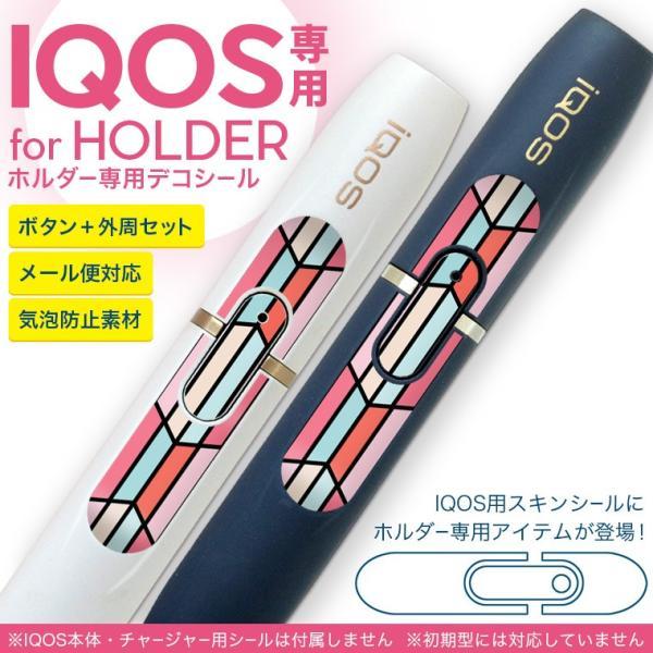 アイコス iQOS 専用スキンシール シール ケース ホルダー ボタン ワンポイント ステッカー デコ 電子たばこ ストライプ 模様 赤 ピンク 008608