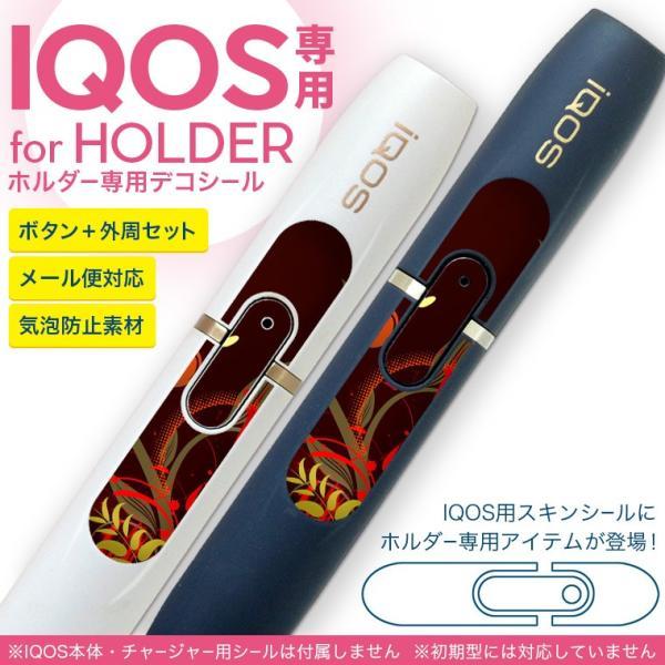 アイコス iQOS 専用スキンシール シール ケース ホルダー ボタン ワンポイント ステッカー デコ 電子たばこ 花 フラワー 赤 レッド 008653