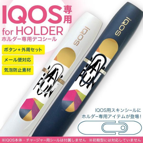アイコス iQOS 専用スキンシール シール ケース ホルダー ボタン ワンポイント ステッカー デコ 電子たばこ 英語 文字 カラフル 009909