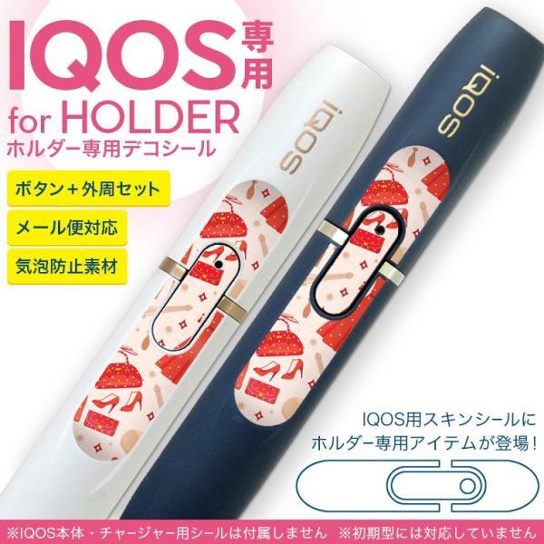 アイコス iQOS 専用スキンシール シール ケース ホルダー ボタン ワンポイント ステッカー デコ 電子たばこ おしゃれ ファッション 赤 010501