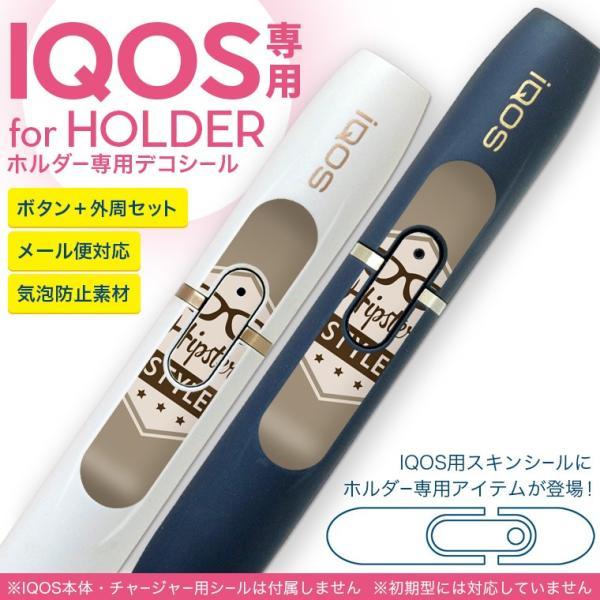 アイコス iQOS 専用スキンシール シール ケース ホルダー ボタン ワンポイント ステッカー デコ 電子たばこ めがね ファッション 英語 010680
