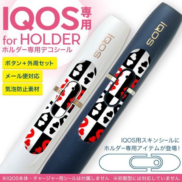 アイコス iQOS 専用スキンシール シール ケース ホルダー ボタン ワンポイント ステッカー デコ 電子たばこ ハート 赤 白 黒 010810