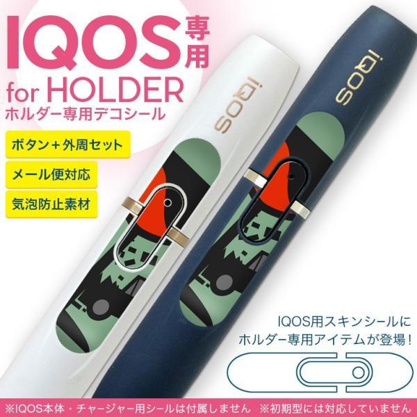 アイコス iQOS 専用スキンシール シール ケース ホルダー ボタン ワンポイント ステッカー デコ 電子たばこ 車 ワイン 赤 011211