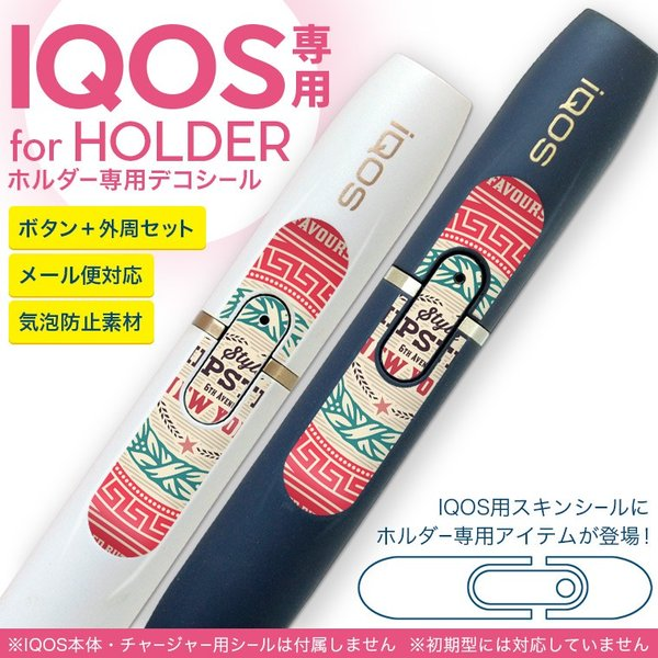 アイコス iQOS 専用スキンシール シール ケース ホルダー ボタン ワンポイント ステッカー デコ 電子たばこ 英語 ニューヨーク 赤 011226