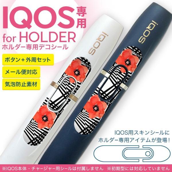 アイコス iQOS 専用スキンシール シール ケース ホルダー ボタン ワンポイント ステッカー デコ 電子たばこ 花柄 赤 黒 012217