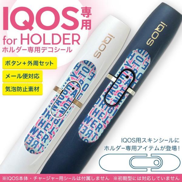 アイコス iQOS 専用スキンシール シール ケース ホルダー ボタン ワンポイント ステッカー デコ 電子たばこ 英語 文字 青 012618