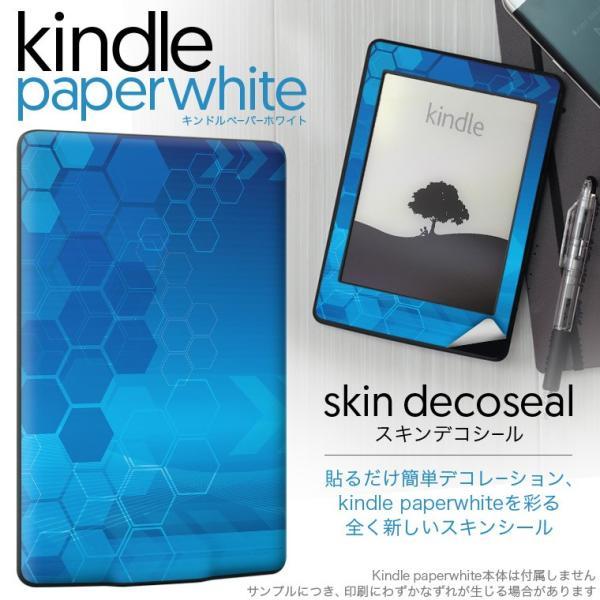 kindle paperwhite キンドル ペーパーホワイト タブレット 電子書籍 専用スキンシール 裏表2枚セット デコ 青 記号