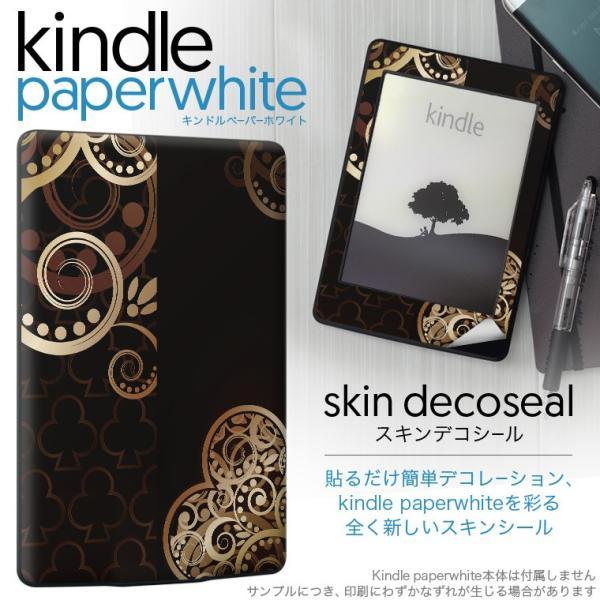 kindle paperwhite キンドル ペーパーホワイト タブレット 電子書籍 専用スキンシール 裏表2枚セット デコ 黒 クローバー